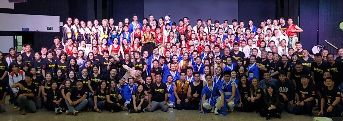 Grupo Saikyou Yosakoi Soran ACEMA