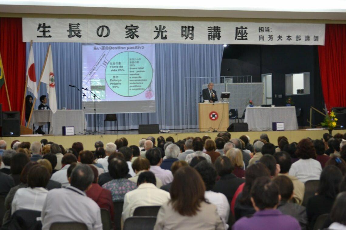 Komyokoza, há mais de 40 anos transformando a vida das pessoas