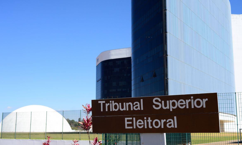 TSE promove consulta pública para definição das metas da Justiça Eleitoral para 2022