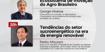 SEMINÁRIO EMPRESARIAL